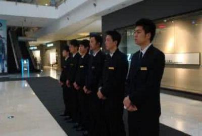 菏泽保安服务公司