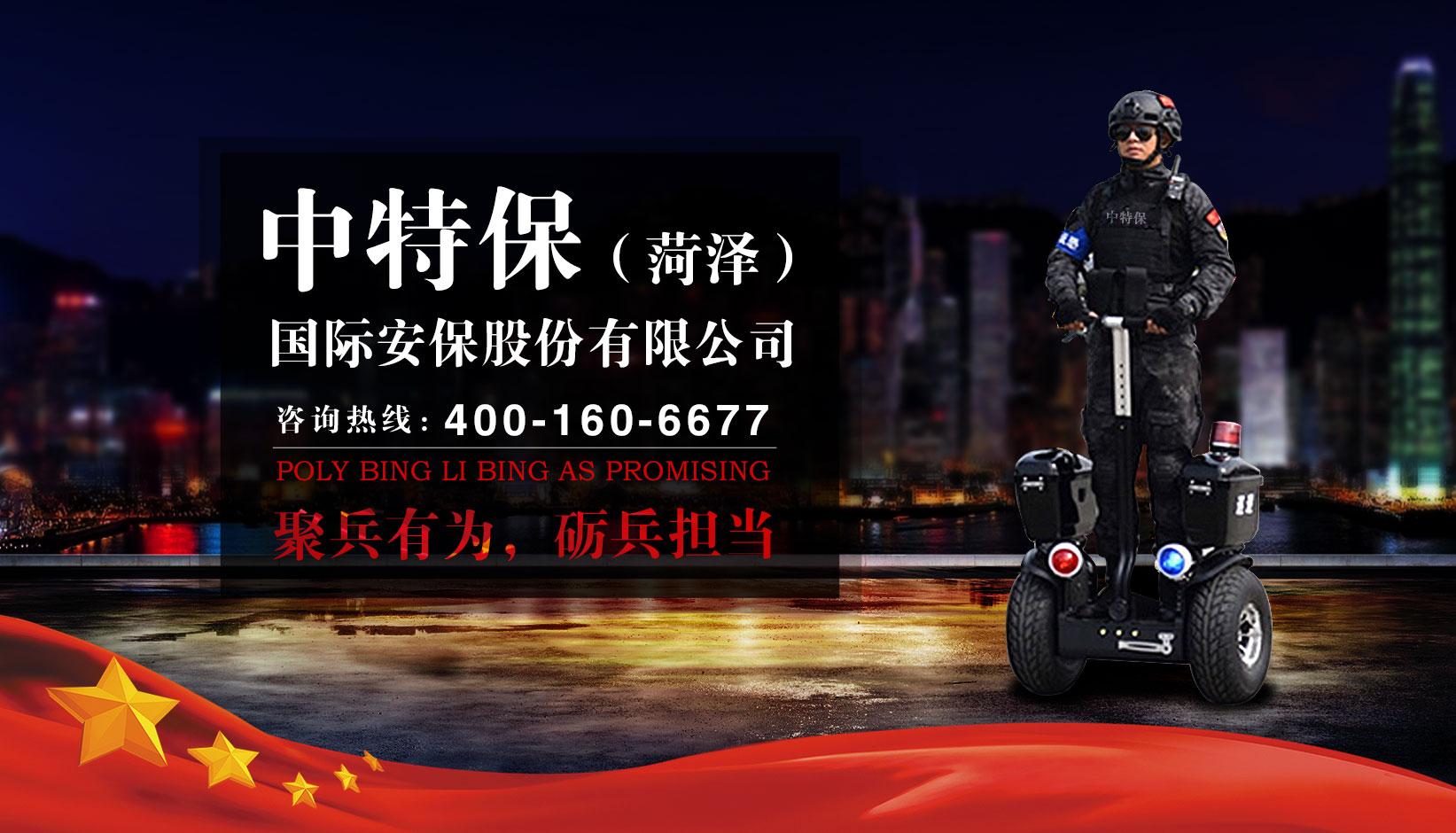 http://www.hzzhongtebao.com/infomation