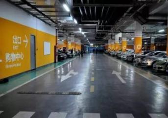 菏泽停车场保安职责及工作要求