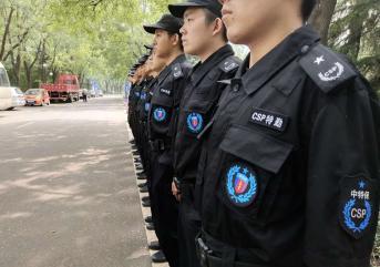 菏泽保安在保卫安全时有什么样的手段