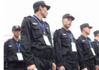 菏泽保安公司队员的自我修炼