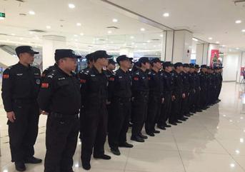 菏泽保安公司:押运服务出发前的准备工作