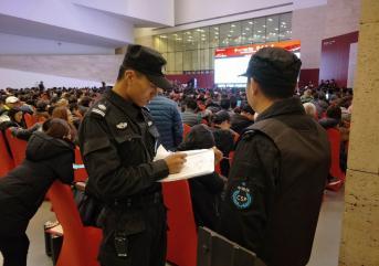 保安员在巡逻中常见的有几种可疑情况